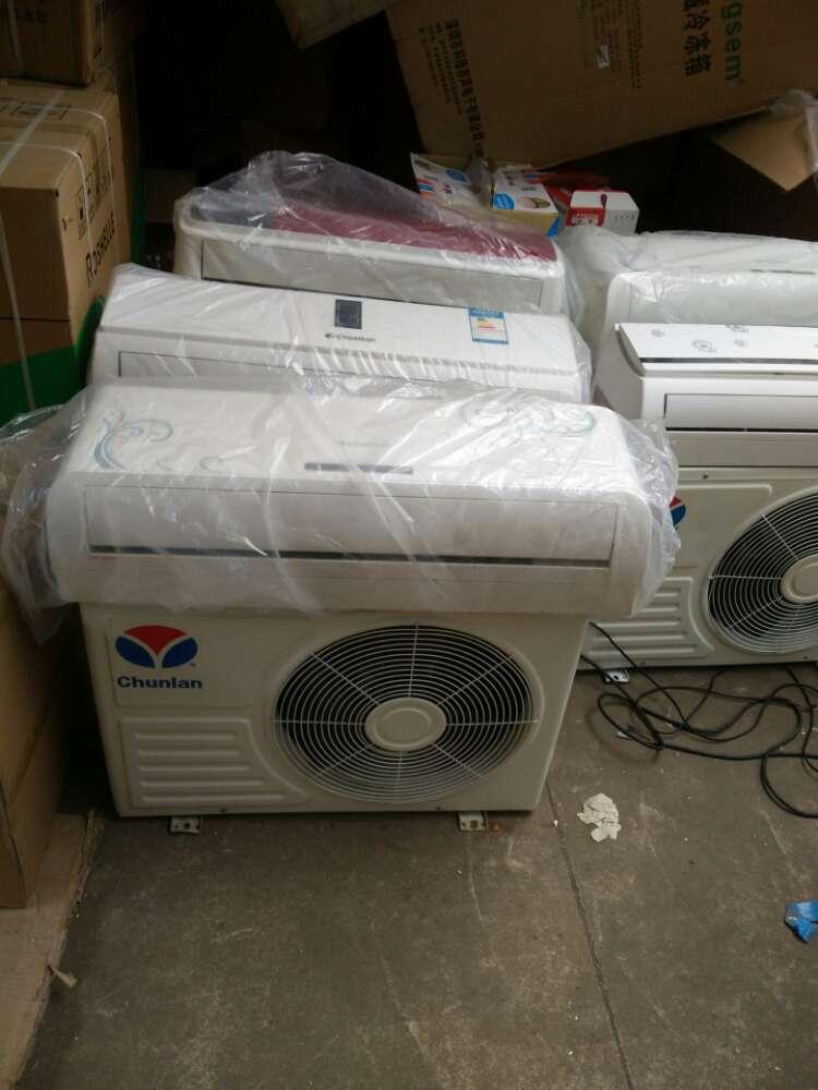 春兰变频空调1800