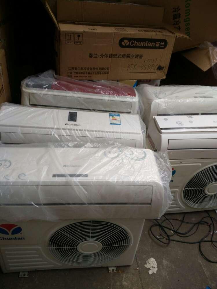 春兰变频空调1800 - 同城交易 - 宁海在线 - 宁海门户